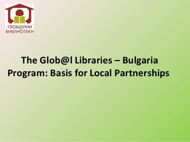 The Glob@l Libraries – BulgariaProgram: Basis for Local Partnerships