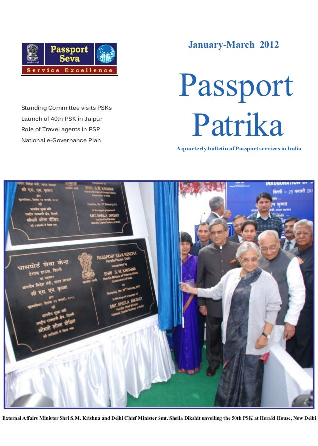 January-March 2012  Standing Committee visits PSKs Launch of 40th PSK in Jaipur Role of Travel agents in PSP National e-Go...