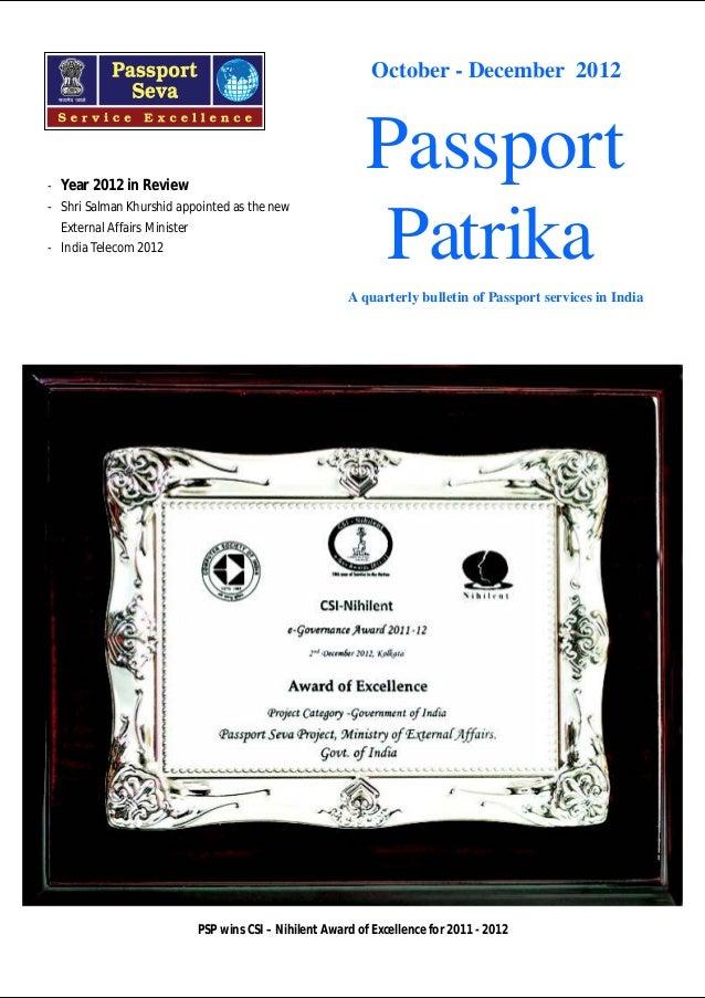 Passport Patrika | October  - December 2012