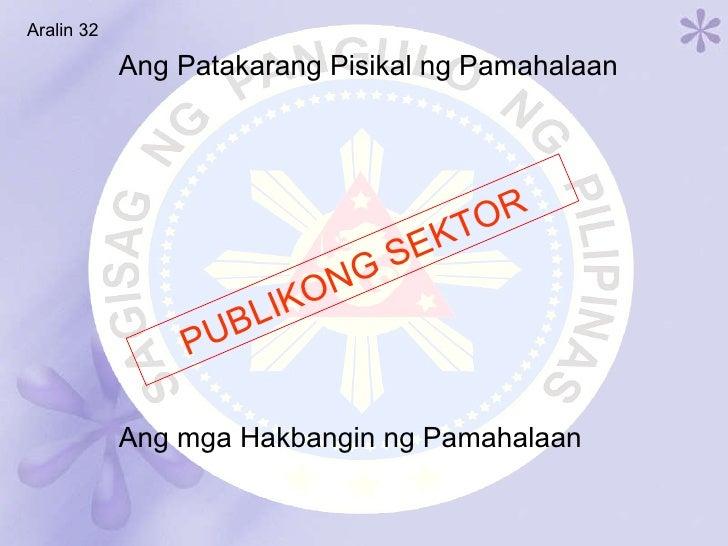 Ang Patakarang Pisikal ng Pamahalaan Ang mga Hakbangin ng Pamahalaan PUBLIKONG SEKTOR Aralin 32