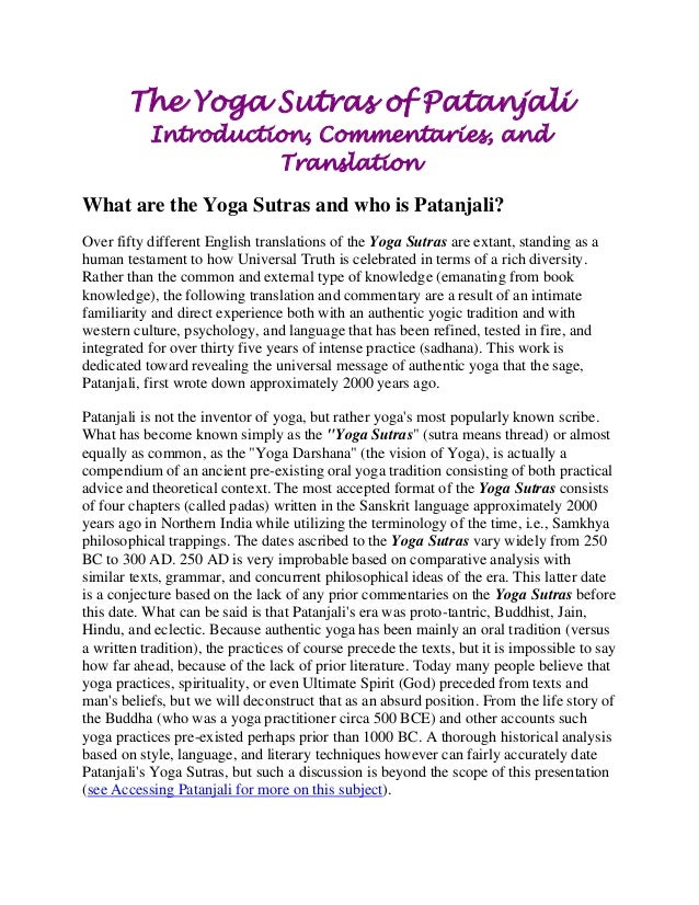 Essay for yoga