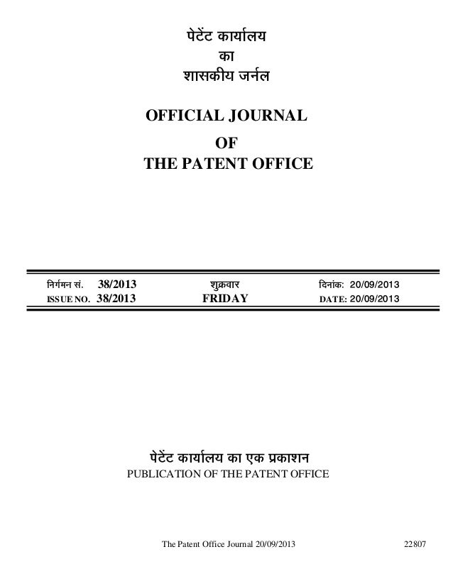 The Patent Office Journal 20/09/2013 22807 ¯Öê™ëü™ü úÖµÖÖÔ»ÖµÖ úÖ ¿ÖÖÃ֍úßµÖ •ÖÖÔ»Ö OFFICIAL JOURNAL OF THE PATENT OFFI...