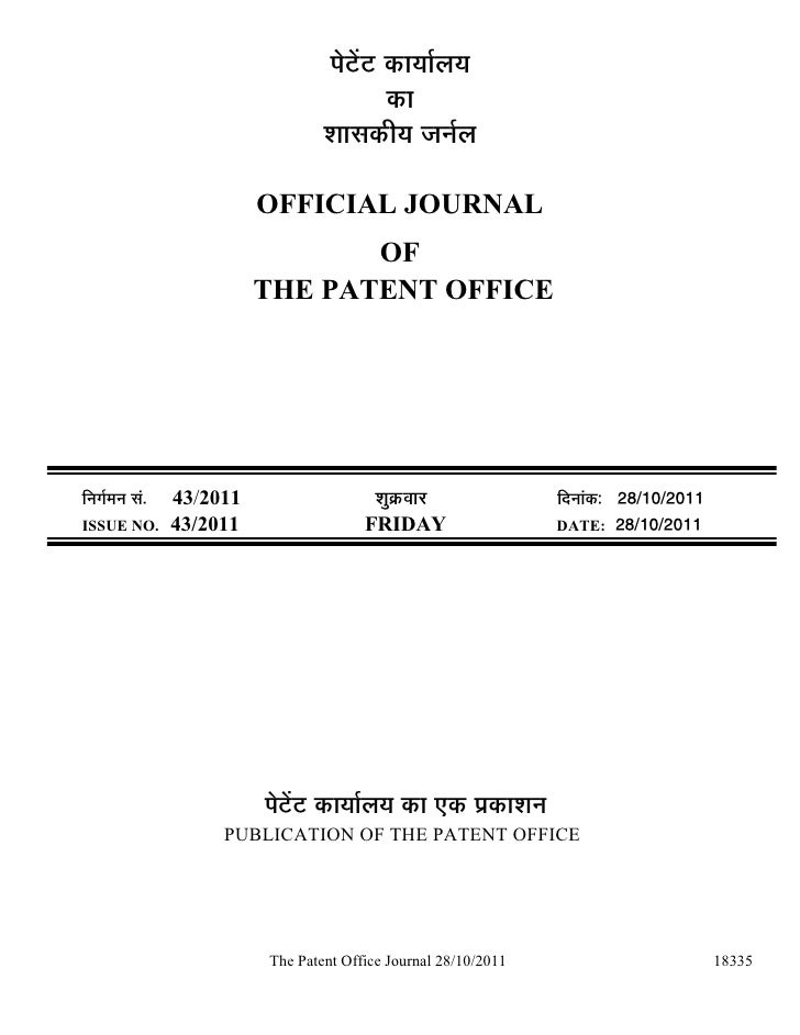 Patent office india   published patent and design registation information - october 28th, 2011