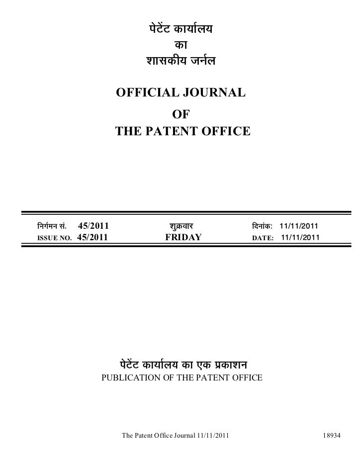 Patent office india   published patent and design registration information - november 11th, 2011