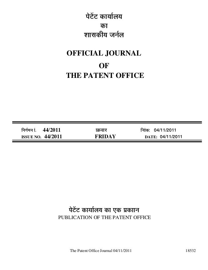 Patent office india   published patent and design registration information - november 4th, 2011