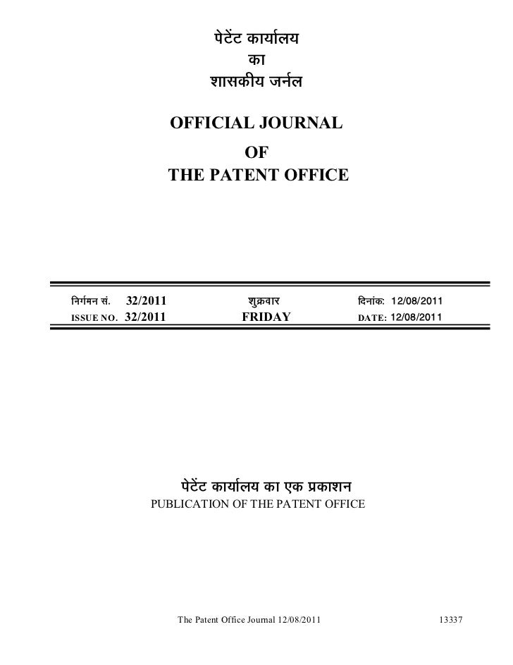 Patent office india   published patent information - august 12th, 2011