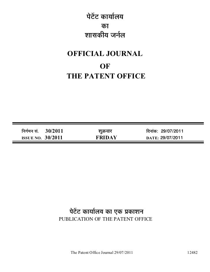 Patent office india   published patent information - july 29th, 2011