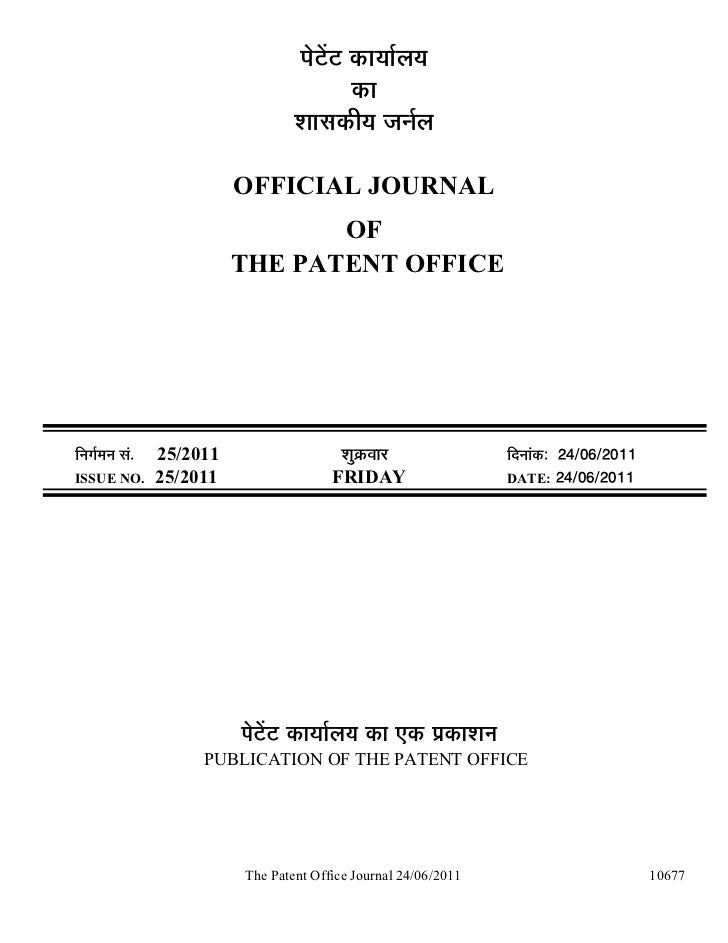 Patent office india   published patent information - june 24th, 2011 - invn tree