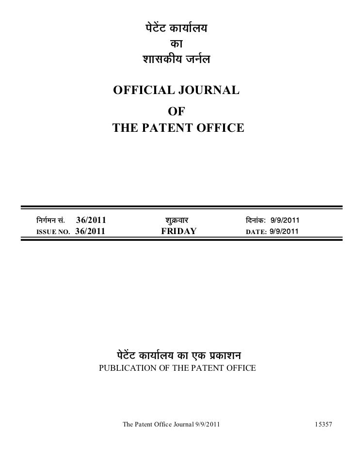 Patent office india   published patent information - september -9th 2011