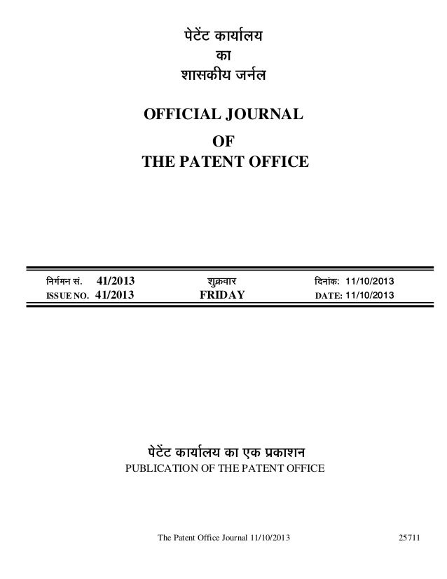 Patent Office India Publishes Patent & Industrial Design Information in Patent Journal| Information on Indian Patents Registered by Indian Patent Office and Patent filing in India by Foreign Companies on October 11th, 2013