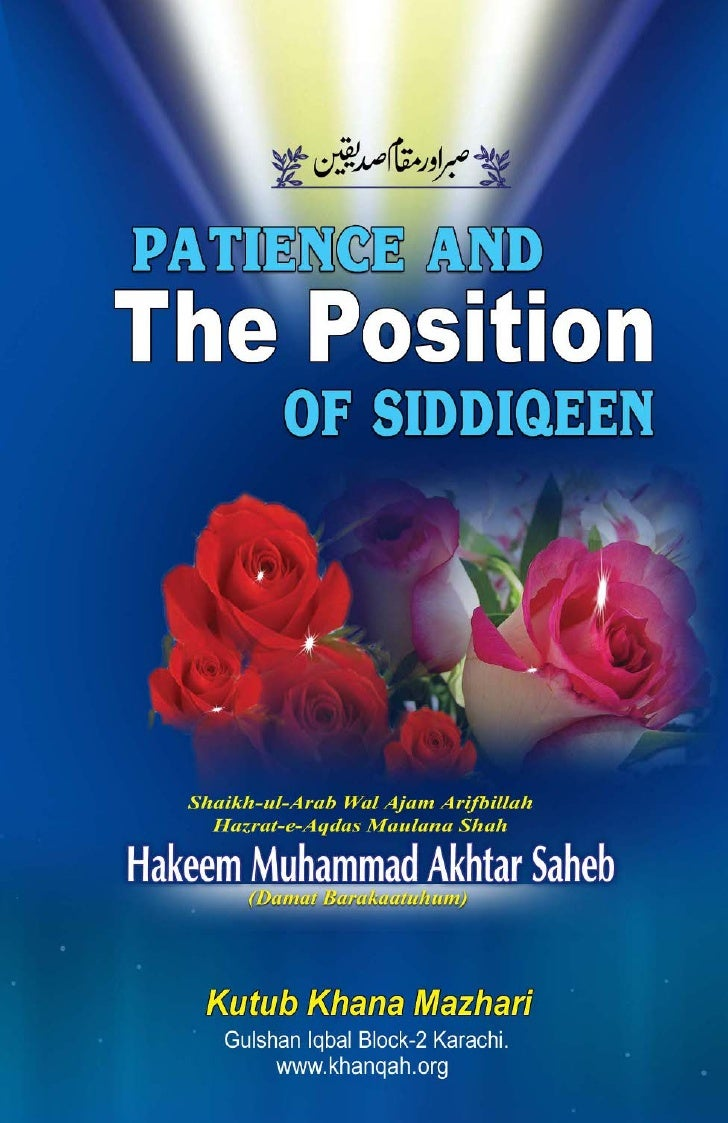 Patience and the Position of the Siddiqeen         Patience and the          Position of the            Siddiqeen         ...
