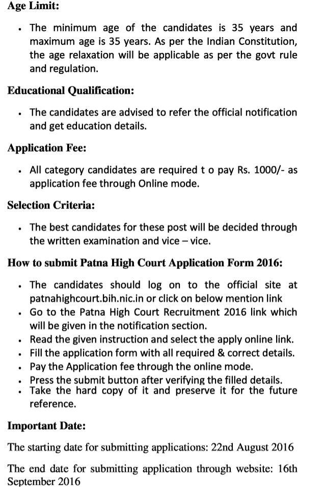 Patna high court govt jobs recruitment 2016 latest district judge vacancy exam result