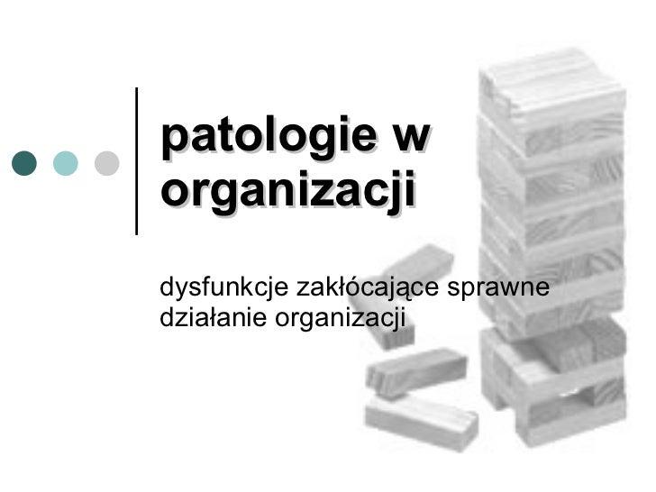 patologie w organizacji dysfunkcje zakłócające sprawne działanie organizacji