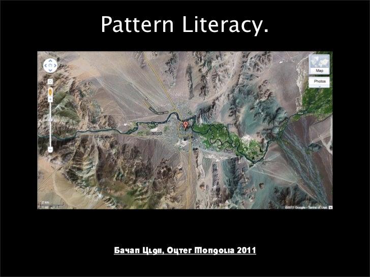 Pattern Literacy. Bayan Ulgii, Outer Mongolia 2011