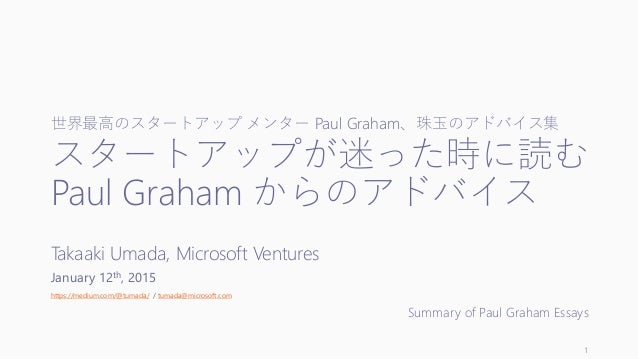 y combinator paul graham essays Want to start a startup get funded by y combinator mmxvii pg.