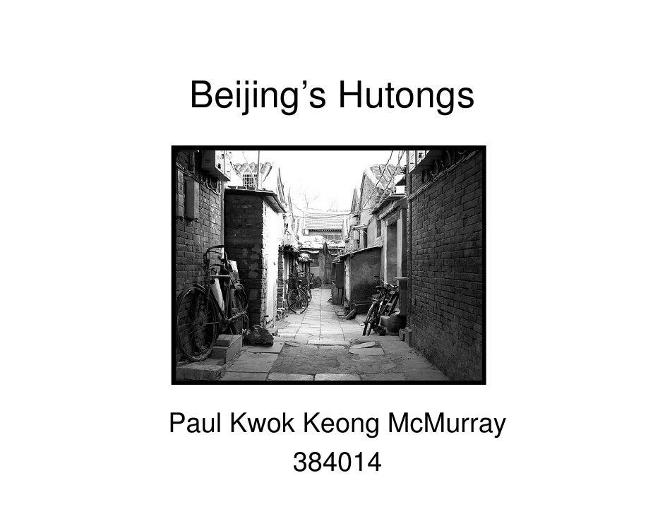 Beijing s  Beijing's Hutongs     Paul Kwok Keong McMurray          384014