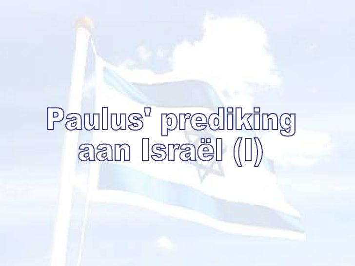 Paulus Israel 1