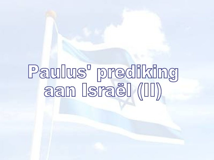 Paulus Israel 2