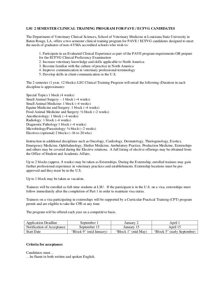 Pave ecfvg+program+2+semesters+01-13-2011
