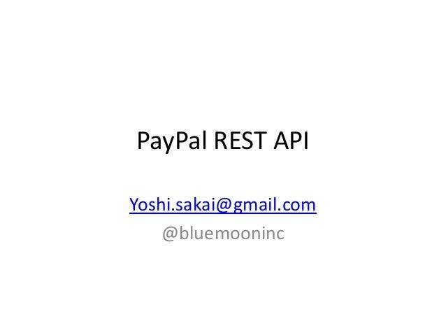 Paypal REST api ( Japanese version )