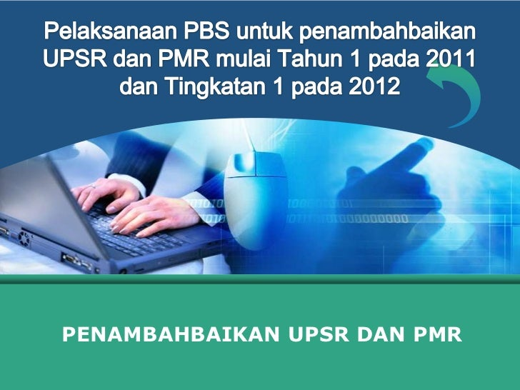 Penilaian Berasaskan Sekolah  (PBS)