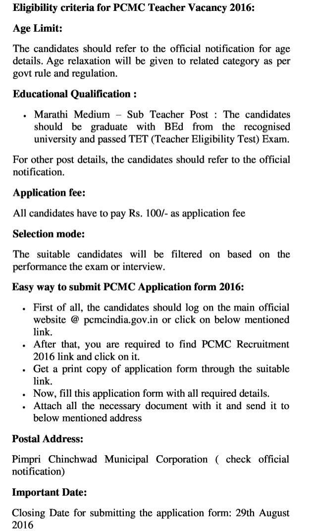 Pcmc govt job recruitment 2016 latest  teaching vacancies exam result