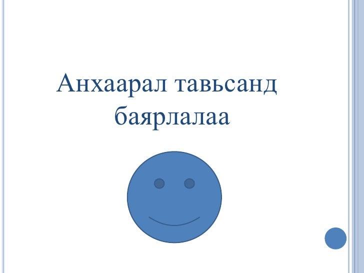 5 990 000 Руб 1к мАлтуфьево улНовгородская д7 ном