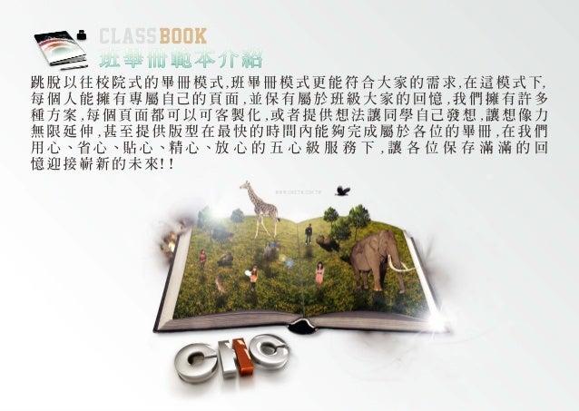 CLASS BOOK   CLASS BOOK