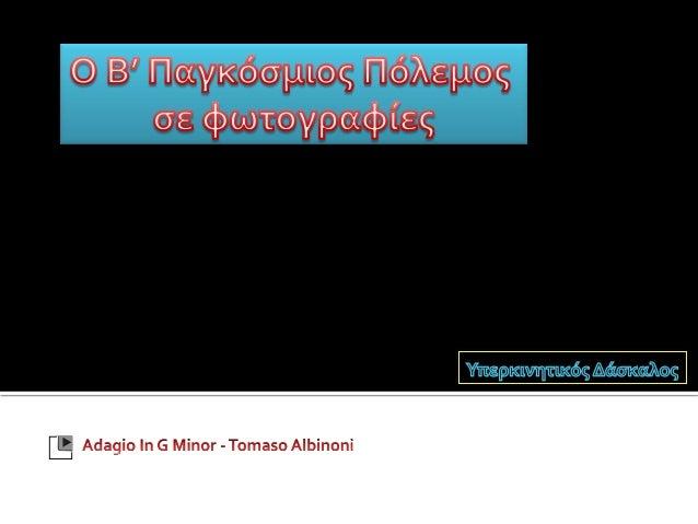 http://36dimotiko.blogspot.gr