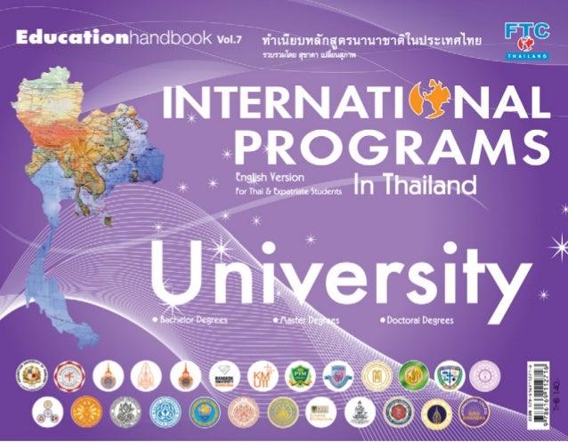 International Programs vol.7