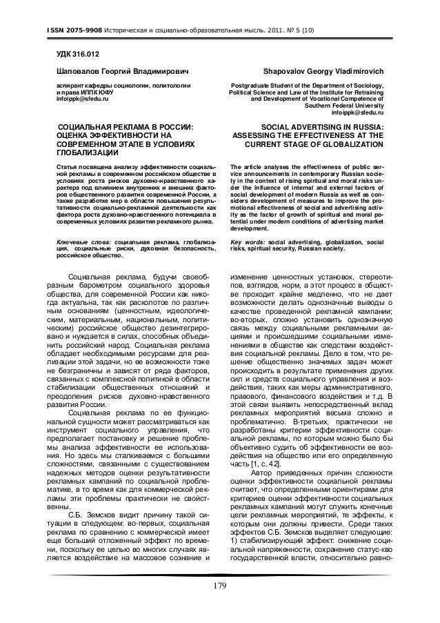 pdf maigret kampft um den kopf