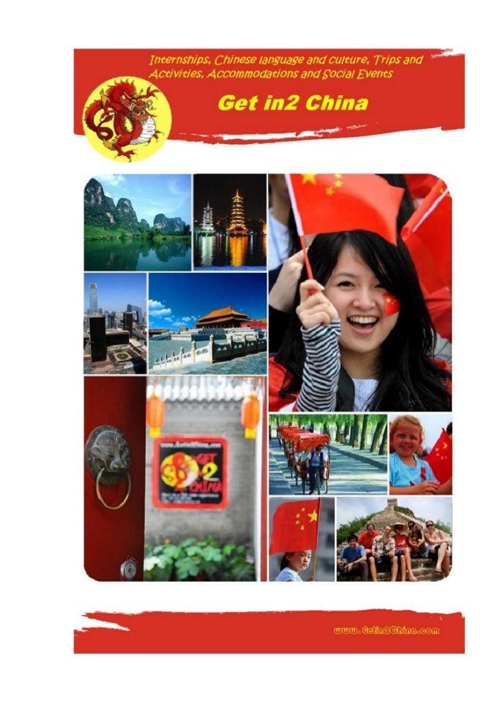 Getin2China: Internship in China