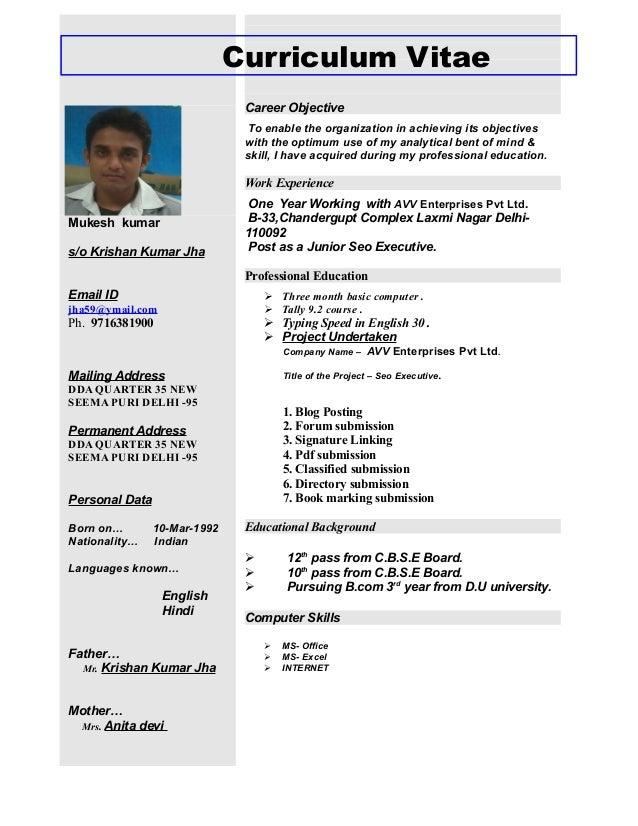 Mukesh kumars/o Krishan Kumar JhaEmail IDjha59@ymail.comPh. 9716381900Mailing AddressDDA QUARTER 35 NEWSEEMA PURI DELHI -9...
