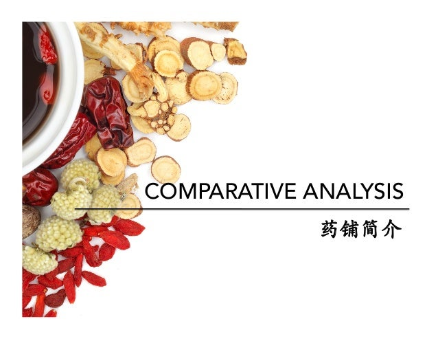 pest analysis for eu yan sang Net profit for fy15 at s$46 million and revenue of s$350 million • results  affected by political standoffs in key markets, new travel limits to.