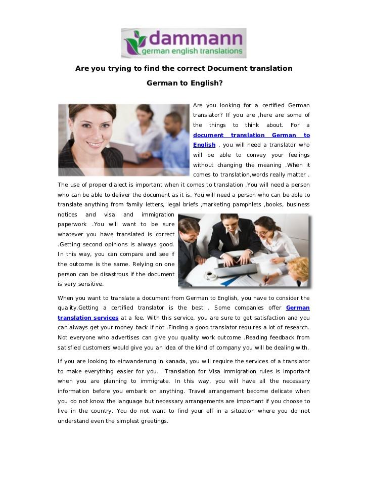 to english german translator document