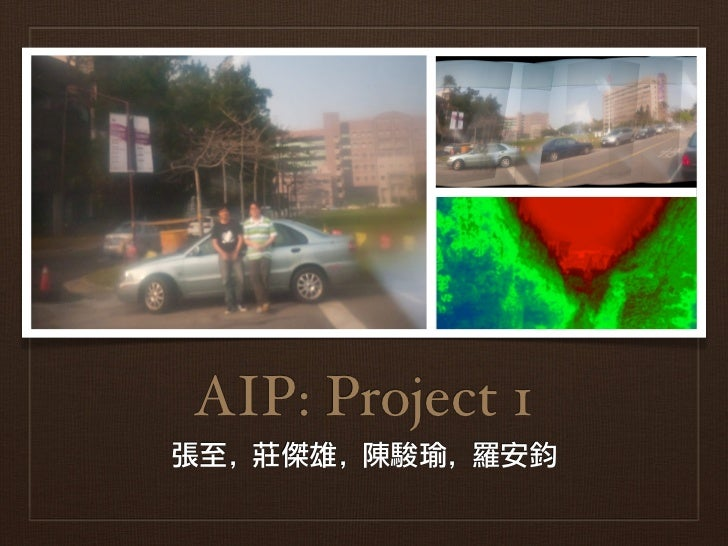 AIP: Project 1