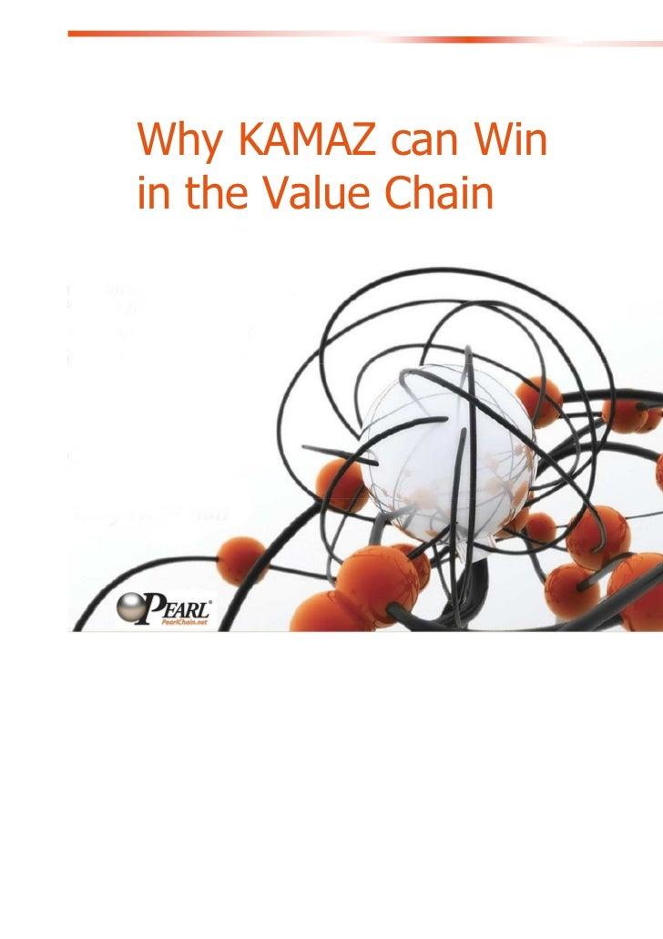Why KAMAZ can Winin the Value Chain