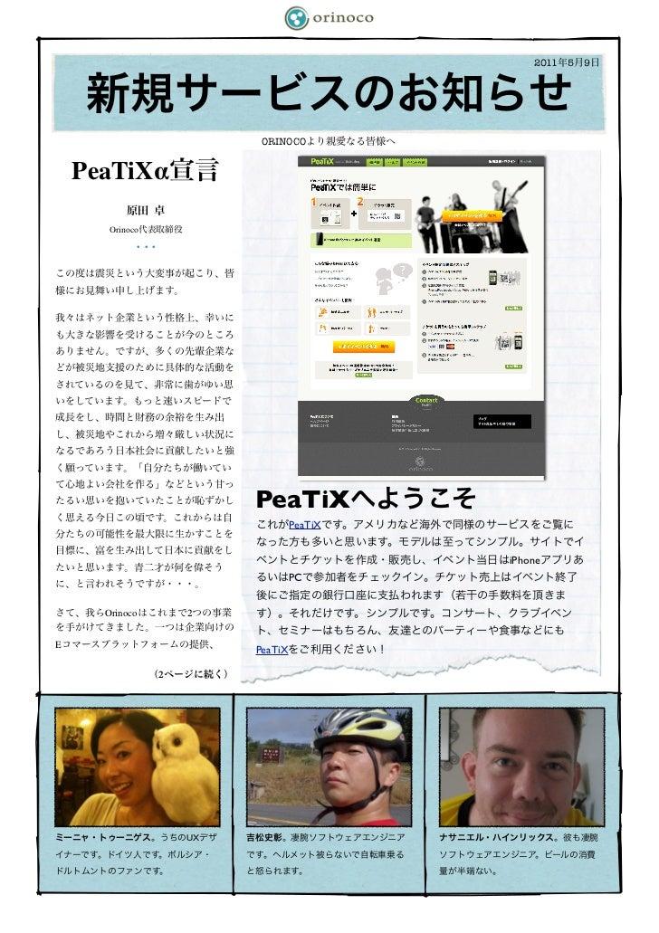 PeaTiX JP Announcement