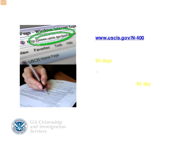 n400 form immigration