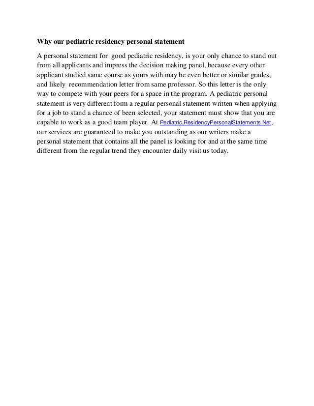 Personal essay definition