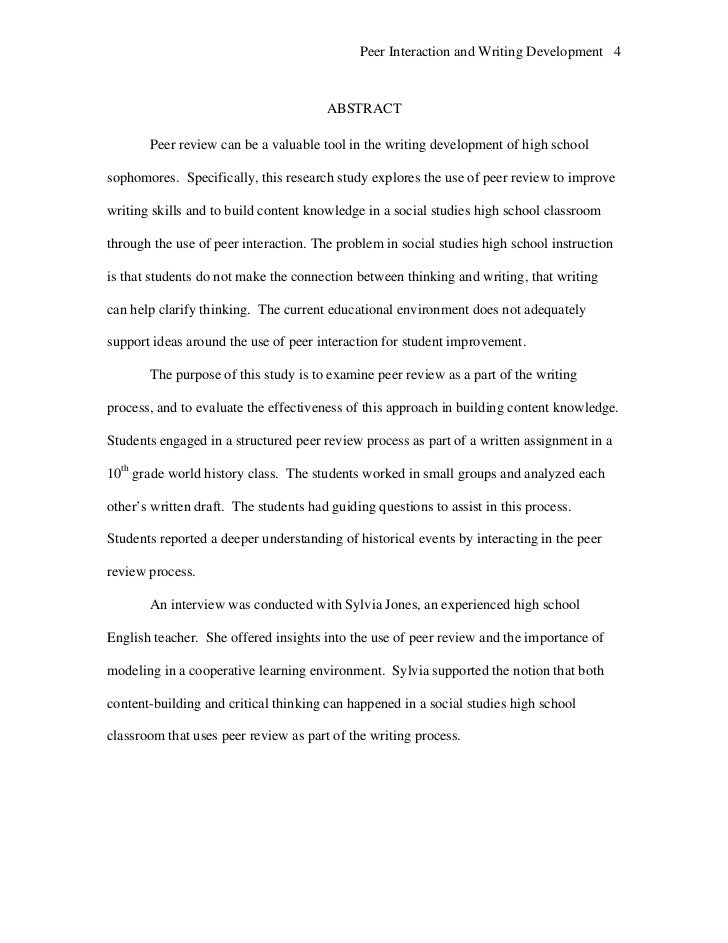 interview project essay