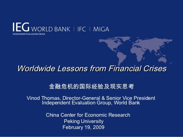 Worldwide Lessons from Financial Crises           金融危机的国际经验及现实思考  Vinod Thomas, Director-General & Senior Vice President  ...