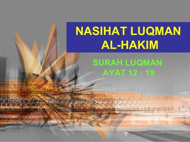 NASIHAT LUQMAN AL-HAKIM SURAH LUQMAN AYAT 12 - 19