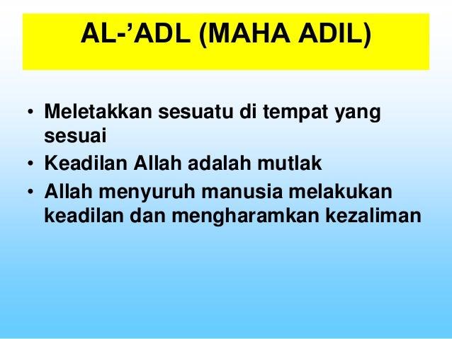 Allah Maha Adil Al-'adl Maha Adil