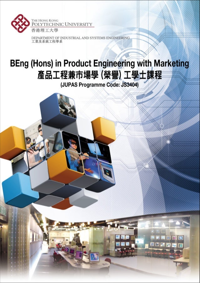 Product Engineering with Marketing