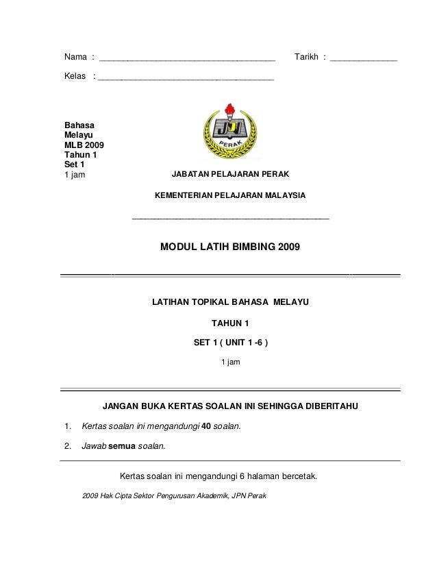Kertas Soalan Bahasa Melayu Pemahaman Tahun 6 Jalan Permata 4