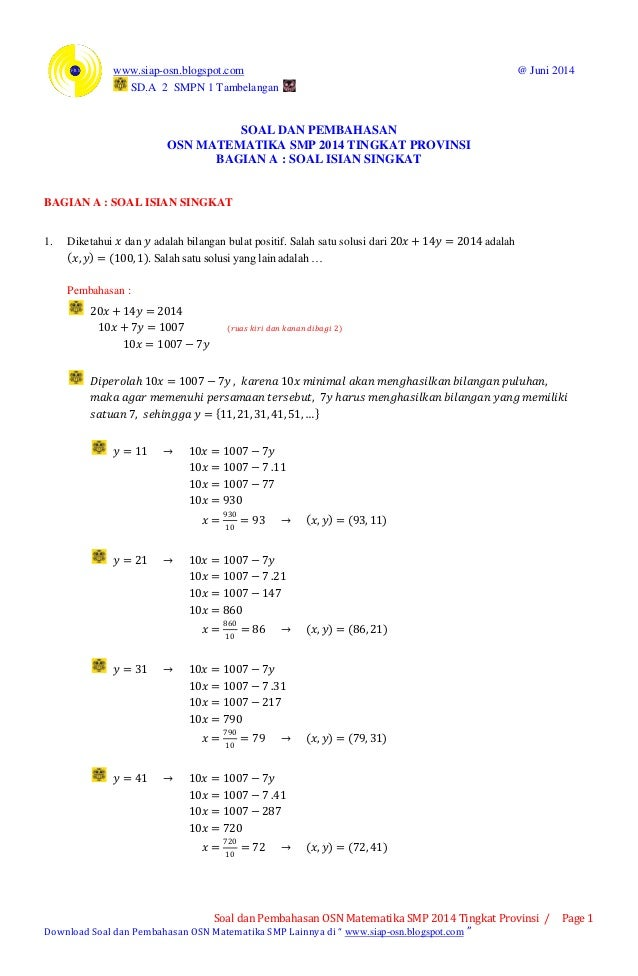 Pembahasan Osn Matematika Smp 2014 Tingkat Provinsi Share The Knownledge