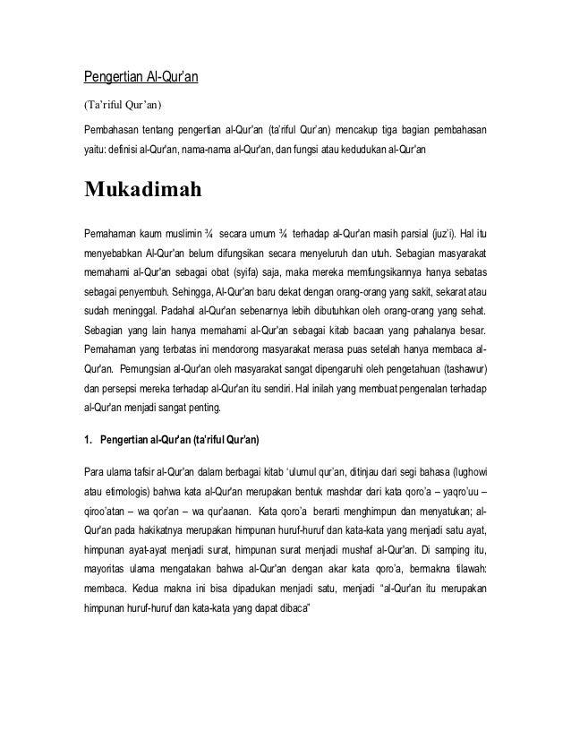 Pengertian Al-Qur'an(Ta'riful Qur'an)Pembahasan tentang pengertian al-Quran (ta'riful Qur'an) mencakup tiga bagian pembaha...