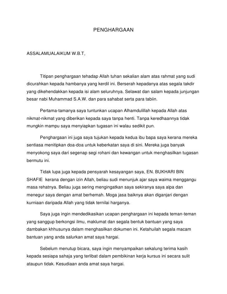 Contoh Pendahuluan Folio Agama Islam  newhairstylesformen2014.com