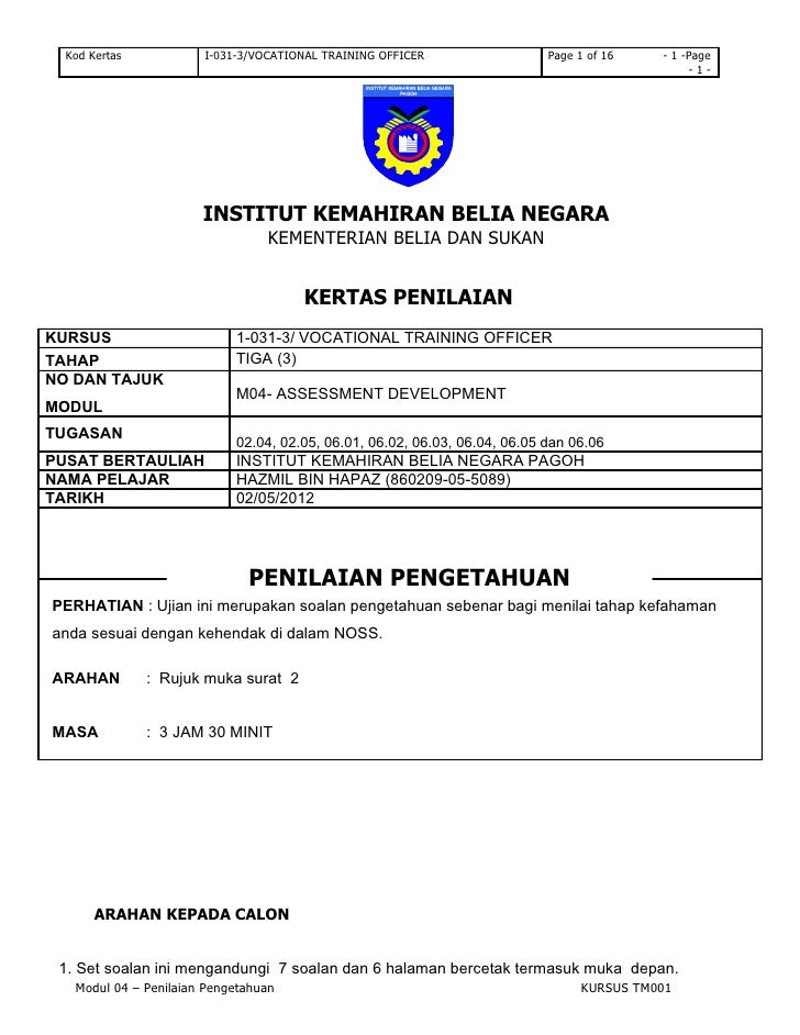 Kod Kertas           I-031-3/VOCATIONAL TRAINING OFFICER                  Page 1 of 16    - 1 -Page                       ...